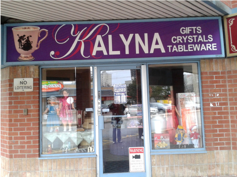 Entrance door to Kalyna - Russian store in Toronto.