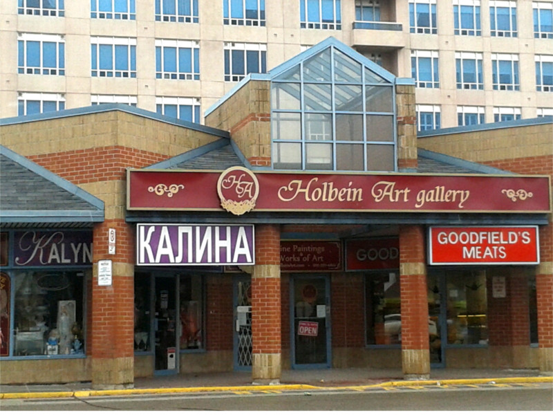 Russian store Kalyna in Toronto at 800 Steeles ave. West, Thornhill, ON, L4J 7L2